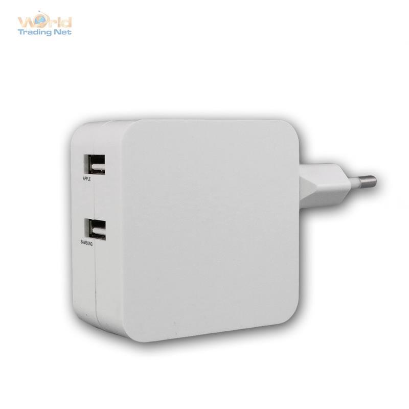 USB-Lade-Adapter-230V-USB-4-2A-Reiseladeadapter-weiss-Ladegeraet-Samsung-Sony-HTC