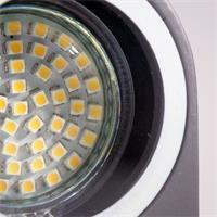 LED Leuchte mit zwei GU10 Leuchtmittel mit je 2,4W