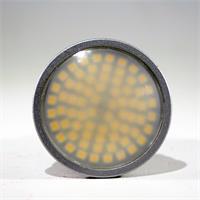 MR16 LED Spot mit 70 SMD LEDs und satinierter Lichtaustrittsfläche für weniger Blendung