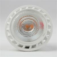 LED Leuchte MR16 mit 4x SMD-LEDs und formschönen modernen Design
