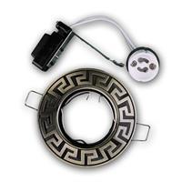 Einbaurahmen in edler Patinaoptik mit Keramik-Halogen-Lampenfassung