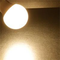 LED Energiesparlampe warmweißes Licht für Wohlbehagen und Entspannung