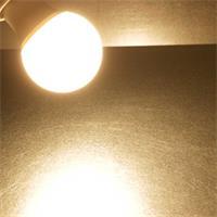 Warmweißes E27 Leuchtmittel mit Lichtsensor