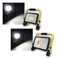 LED Baustrahler LEB-30/50 | 30W / 50W Baulicht | neutralweiß