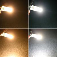 G4 Energiespar Leuchtmittel in warmweiß oder neutralweiß
