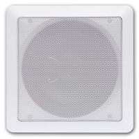 2-way ceiling speaker system Koax | 165mm bass, 25mm tweeter