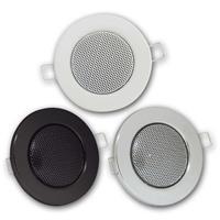 Mini-Einbaulautsprecher in weiß, schwarz oder silber, Ø 80mm