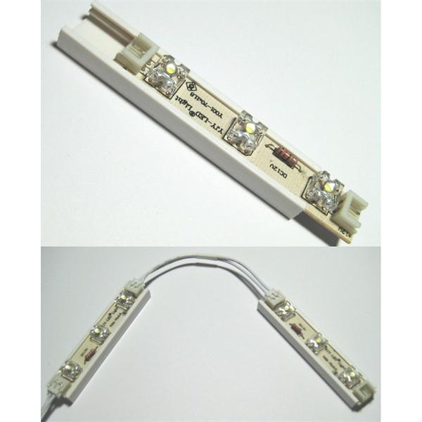 LED Leiste mit Anschlusskabeln pro Lichtmodul und Kunststoff U-Profil
