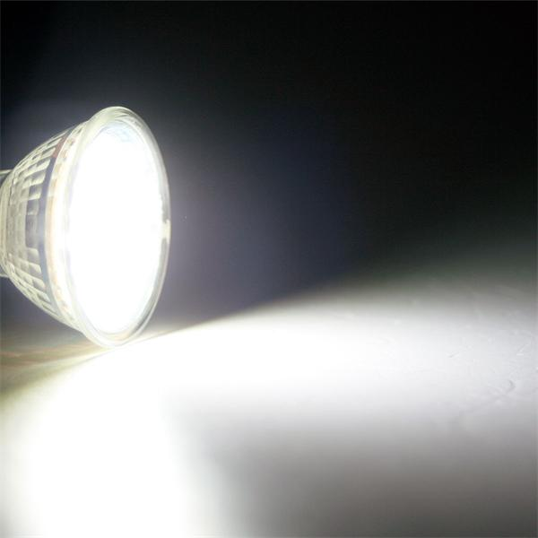 GU10 LED Spot mit einem Abstrahlwinkel von 120° und ca. 120lm