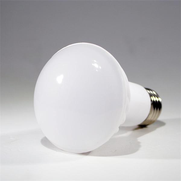 LED Reflektorlampe mit 35 lichtstarken 3528 SMD LEDs