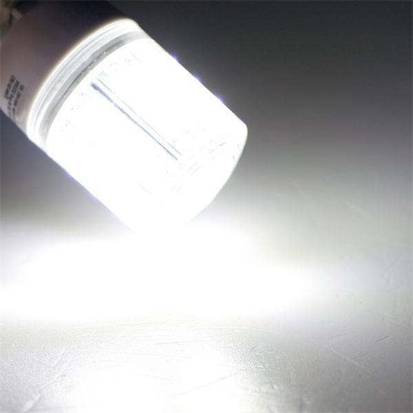 G9 LED Leuchtmittel mit 200lm Lichtstrom vergleichbar mit einem 20-30W Halogenleuchtmittel