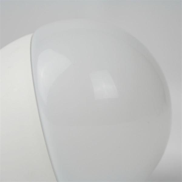 LED Energiesparlampe ersetzt eine normale 75W Glühbirne bei nur ca. 13W Verbrauch