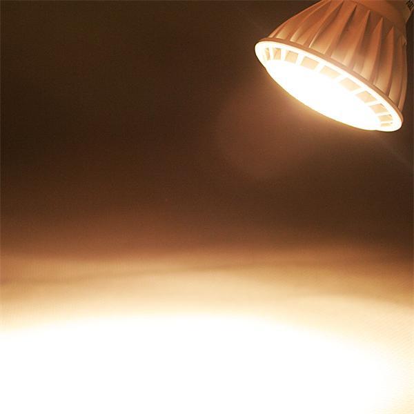 LED Energiesparleuchte MR16 mit 300lm Lichtstrom ersetzt einen 30W Halogen-Strahler