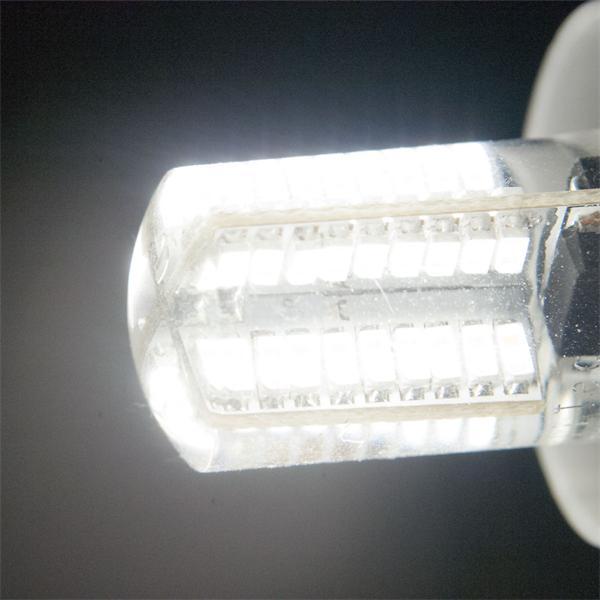 LED Kühlschrankleuchte mit einer Ausleuchtung von fast 360° und 200lm Lichtstrom