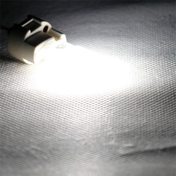 G9 LED Glühbirne mit superhellen 200lm Lichtstrom vergleichbar mit 21W Halogen