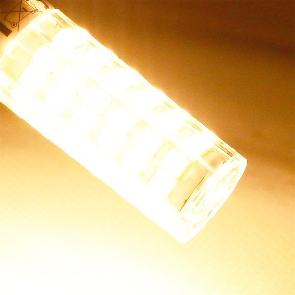 G9 LED Glühbirne mit gleißend hellen 540lm Lichtstrom und 330° Abstrahlwinkel