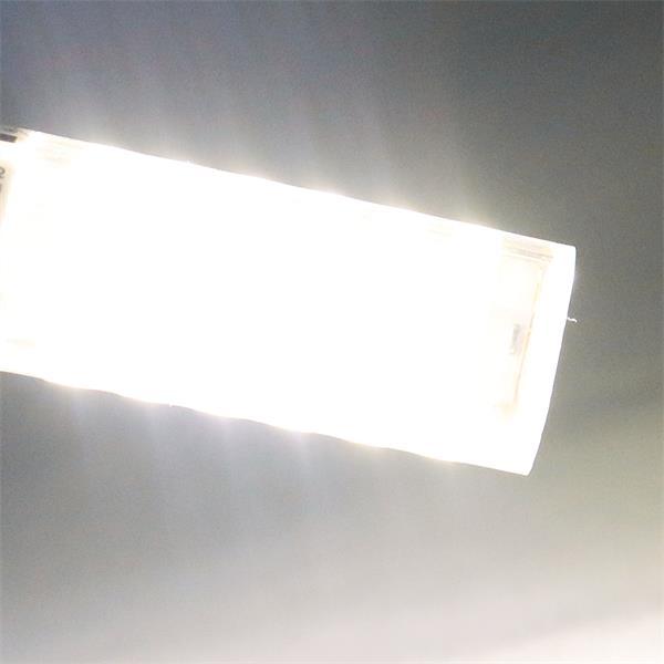 G9 LED Glühbirne mit gleißend hellen 550lm Lichtstrom und 330° Abstrahlwinkel