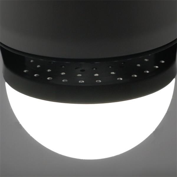 LED Strahler mit integrierten Bluetooth Lautsprecher