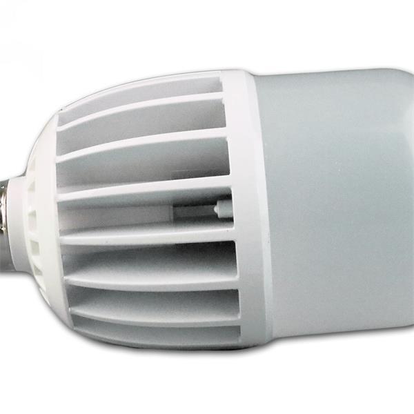LED Lampe mit nur 30W ist ideal für Straßenbeleuchtung