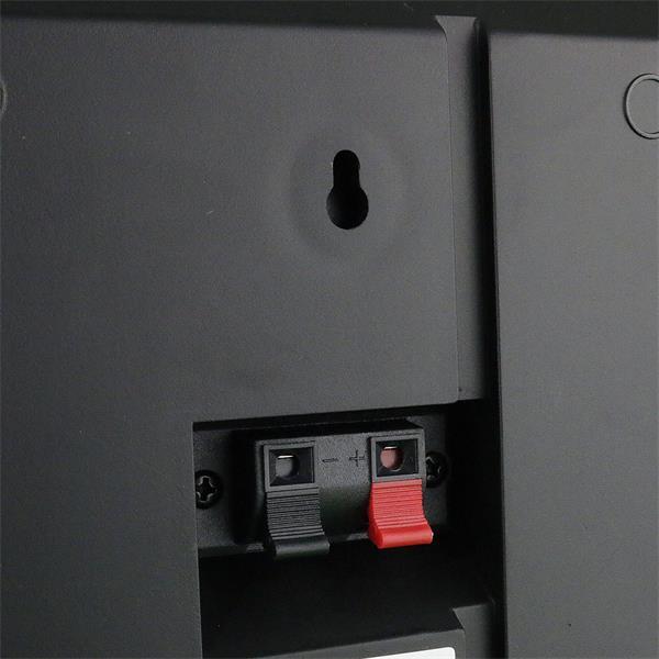 Regalllautsprecher flach mit 40Watt und Klemm-Fix-Anschluss