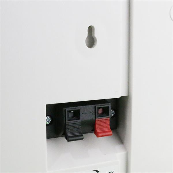 Regalllautsprecher weiß flach mit 40Watt und Klemm-Fix-Anschluss