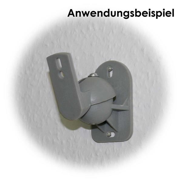 schwenk -und neigbare  kleine Lautsprecherhalterungen