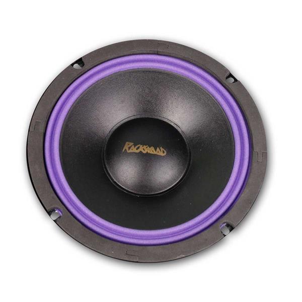 Rockwood 200mm Subwoofer Replacement Speaker 8 Ohms