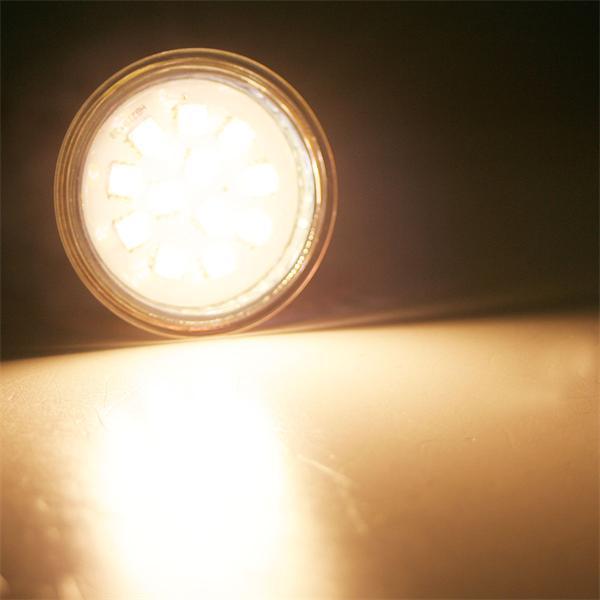 GU10 LED Energiesparlampe mit hellen 190lm vergleichbar mit 30-40W Halogenspiegellampen